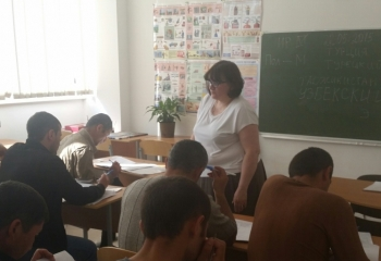 сертификат по русскому языку для мигрантов